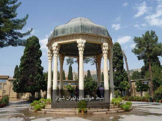 خرید آنلاین بلیط هواپیما تهران شیراز