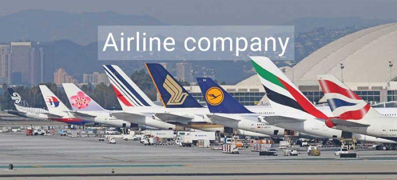 با شرکت هواپیمایی بیشتر آشنا شوید