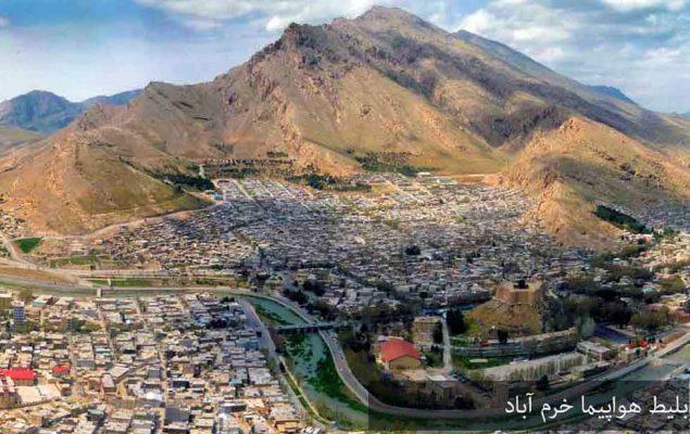خرید آنلاین بلیط هواپیما خرم آباد