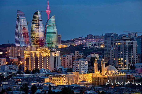 خرید آنلاین بلیط هواپیما باکو