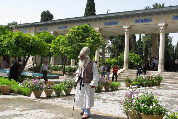 آدرس حافظیه شیراز