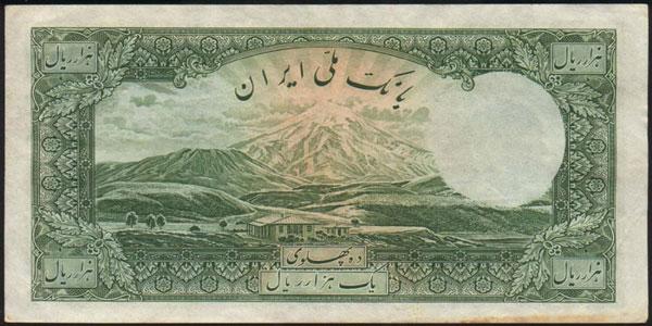 اهمیت کوه دماوند در فرهنگ ایران زمین