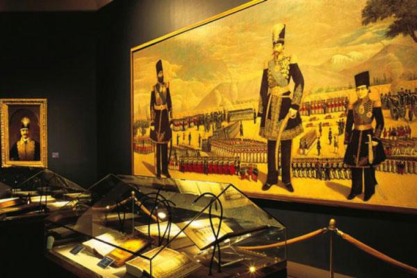 تاریخجه موزه و کتابخانه ملک در تهران