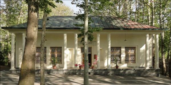 موزه البوم ها و اسناد سلطنتی سعداباد تهران