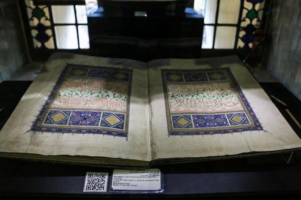 موزه-اشیاء-پارس شیراز