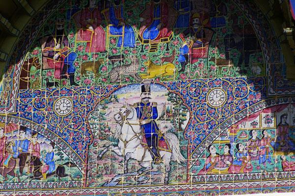 تاریخچه باغ ارم شیراز