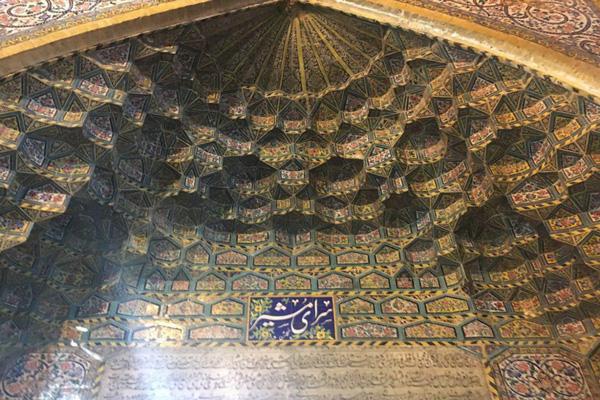 درباره سرای مشیر شیراز