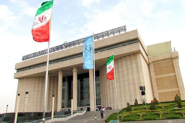 ساختار-مرکز-خلیج-فارس شیراز