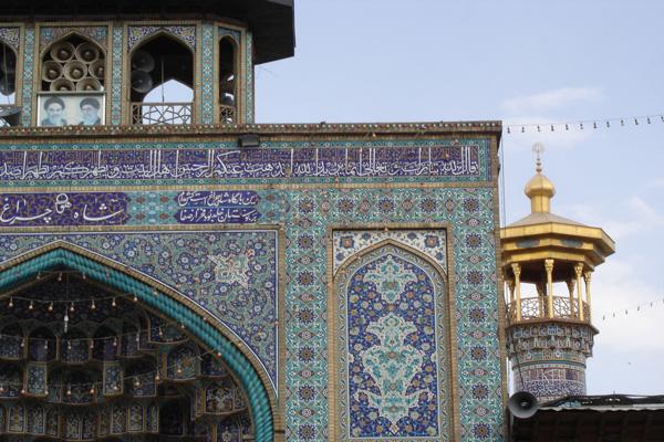 شهادت شاه چراغ شیراز