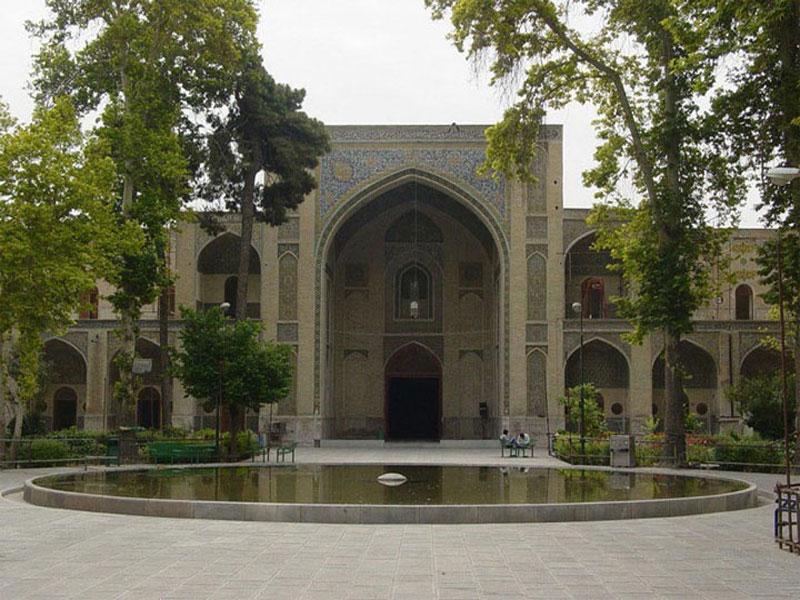 مسجد تاریخی سپهسالار در تهران