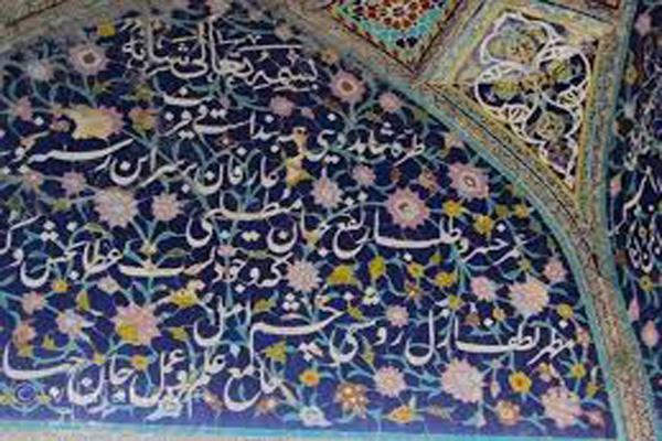 معماری-آرامگاه-شاه-شجاع شیراز