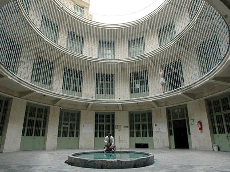 موزه عبرت دلخراش ترین موزه ایران واقع در تهران