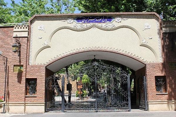 موقعیت مکانی باغ موزه هنر ایرانی در تهران