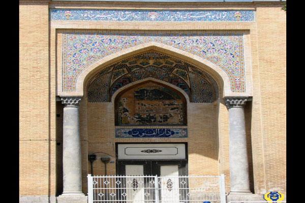 موقعیت مکانی خیابان به خیابان ناصر خسرو تهران