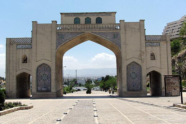 موقعیت مکانی دروازه قران شیراز