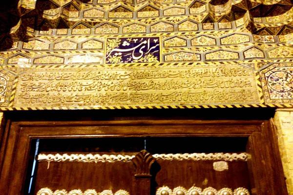 موقعیت مکانی سرای مشیر شیراز