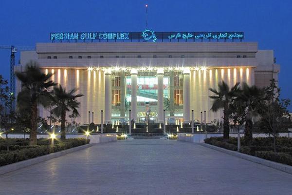 هتل-های-نزدیک-مرکز-خرید-خلیج-فارس شیراز