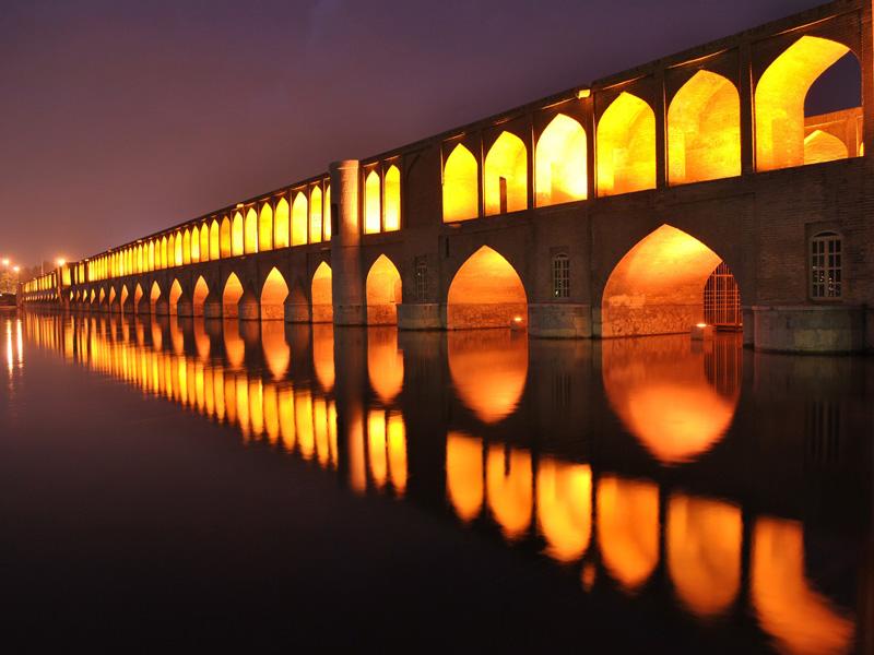 پل-سی-و-سه-پل اصفهان