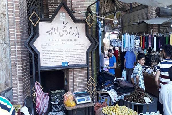 آیا می دانید چه چیزی می توان از بازار بزرگ ارومیه خرید