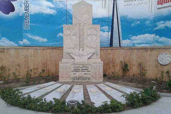 یادمان نسل کشی ارمنی ها چیست