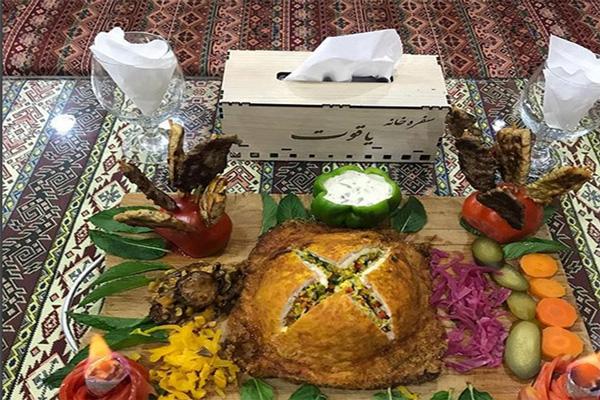 رستوران-های-نزدیک-مسجد-کبود تبریز