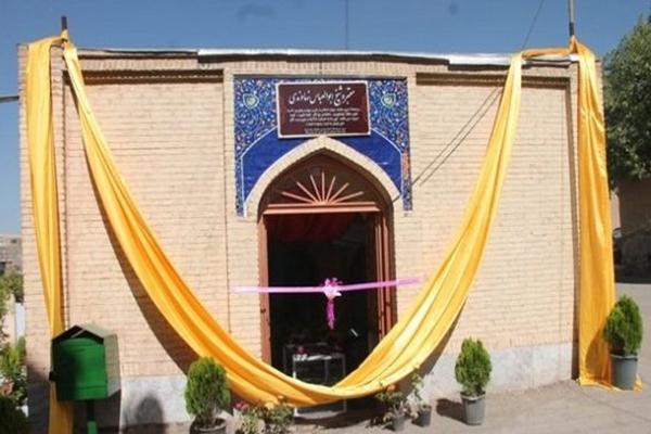 آشنایی با مقبره شیخ ابوالعباس نهاوندی