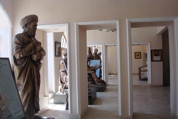 موزه مفاخر و مشاهیر همدان