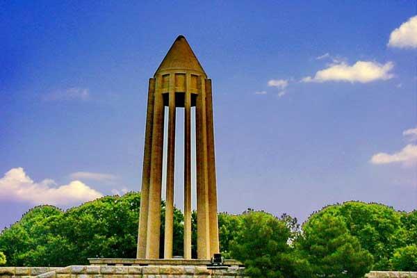 موقعیت مکانی آرامگاه ابوعلی سینا پزشک ایرانی