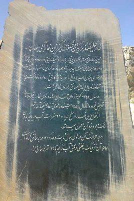 آشنایی با هتل های نزدیک غار علی صدر
