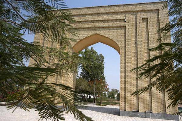 آشنایی با باغ راه ایرانی
