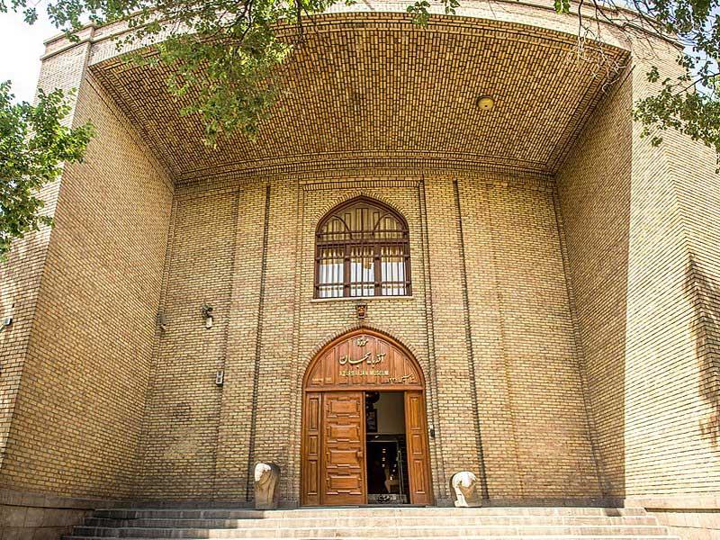 موزه آذربایجان دومین موزه تاریخی ایران