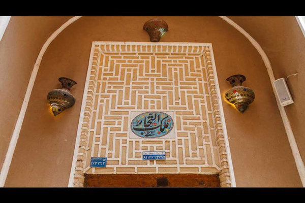 آشنایی با موقعیت مکانی خانه ملک التجار