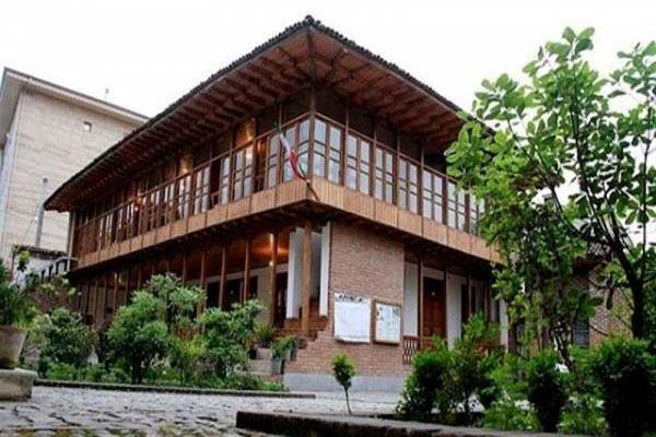خانه و موزه میرزا کوچک خان جنگلی در رشت