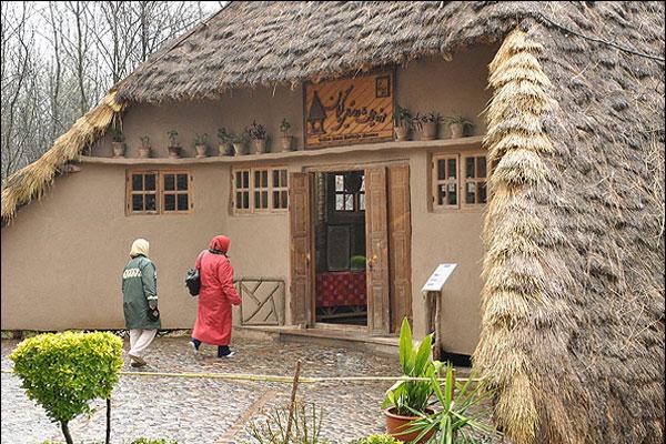 موزه ی میراث روستایی در رشت