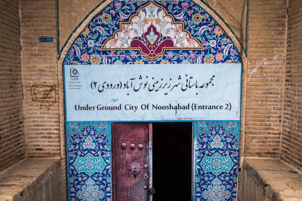 موقعیت-مکانی-شهر-زیر-زمینی-نوش-آباد کاشان