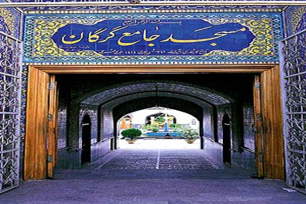 درباره-مسجد-جامع گرگان